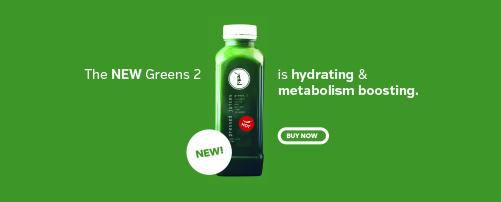 Greens2_MobileBanner
